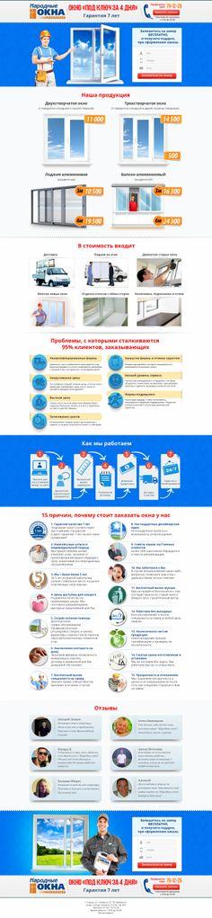 Идеи для малого бизнеса. Landing Page #kirulanov #LandingPage #business #design