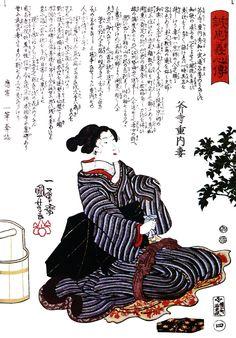 """Kuniyoshi woodcut, Seichu gishin den series (""""Story of truthful hearts""""), 1848, Esposa de Onodera Jyūnai Hidekazu, um dos 47 rōnin, preparando-se para cometer o Jigai (versão feminina do Seppuku)."""