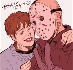 Horror Movies Funny, Horror Film, Scary Movies, Horror Villains, Monster Board, Anime Poses Reference, Jason Voorhees, Friday The 13th, Michael Myers
