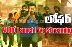 Loafer Audio Songs Available Here Varun Teja, Puri Jagannadh Loafer Audio Launch live Streaming Online Watch Loafer Songs Download, Loafer Mp3 Songs