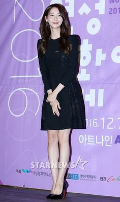 SNSD YoonA at the 'Women in Film Awards'