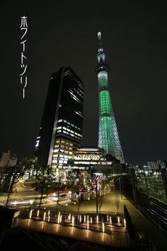 a happy new year Tokyo Skytree, Sight & Sound, Japanese Design, Great View, Empire State Building, Tower, Architecture, Night, Travel