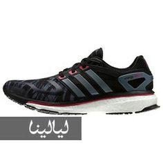 آخرموديلات أحذية أديداس الرياضية للسيدات