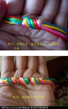 Emmaus bracelet with photo instructions Macrame Knots, Micro Macrame, Fabric Jewelry, Macrame Jewelry, Urban Jewelry, Knot Braid, Paracord Knots, Bracelet Knots, Passementerie