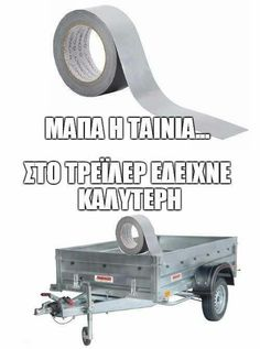 aesthetic, comedy, and funny εικόνα Sarcastic Humor, Funny Jokes, Hilarious, Very Funny, The Funny, Ancient Memes, Bright Side Of Life, Funny Greek, Greek Quotes