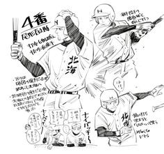 """ダム on Twitter: """"自己満ゴカム野球部パロ①(細かいことは気にしない人向け)… """" Boku No Hero Academia, Anime, Artsy, Kawaii, Manga, Drawings, Illustration, Fictional Characters, Otaku"""