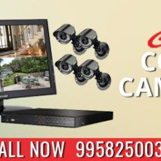 CMM India, an ISO-9001-2000 certified company emerges as the top CCTV Camera Dealers in India and offers up-to-the-mark security solutions meeting all security perquisites of its client's all across PAN India.