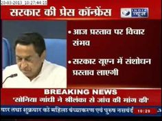 http://india.mycityportal.net - India News: No one has challenged the majority of the Government says Kamal Nath - #india