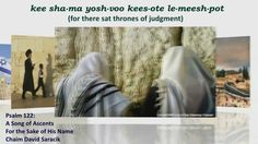 """Israel365 Psalm 122 """"Song of Ascents"""" by Chaim David"""