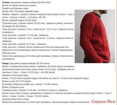 ĐAN   Trang trong thể loại đan   ***** Alla Studentova *****: LiveInternet - Nga Dịch vụ Diaries online