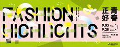 2015 - FASHIONLIGHTS