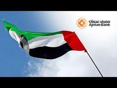 Ajman Bank Participates in UAE Flag Day Celebrations #ajmanbank #ajman #UAE #flagday