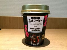FamilyMart';s alcohol-infused coffee drink so good, we can';t believe it';s only sold in Okinawa!