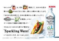 2014 交通広告 Sparkling Water Advertising Poster, Food Packaging, Food Porn, Bottle, Water, Drink, Transportation, Salad, Graphic Design