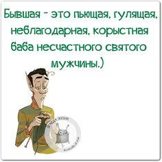 Веселые фразки в картинках :) №1548 » RadioNetPlus.ru развлекательный портал