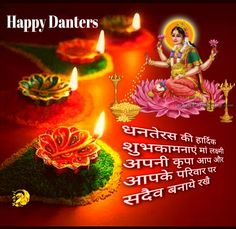 Diwali Diya, New Image, Places To Visit, Happy, Movies, Movie Posters, Art, Art Background, Films