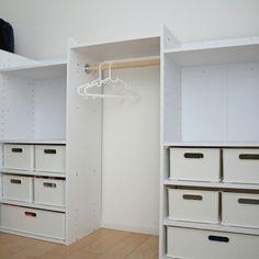 迷ったらコレ!! ニトリ・無印良品の超人気収納ボックス Wardrobe Storage, Locker Storage, Black Furniture, Diy Furniture, Bedroom Organization Diy, Kid Closet, Baby Bedroom, Kidsroom, Home Renovation