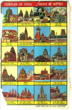 Collection of Indian school posters. Collection of Indian school posters. Vietnam History, History Of India, Ancient History, India Poster, India Map, Gernal Knowledge, General Knowledge Facts, Hindus, Hinduism History