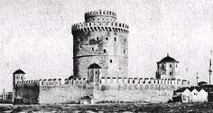 The White Tower is a fortification, cylindrical tower of height, perimeter and diameter. It has 6 floors with an internal staircase, which twists and screw in contact with the outside wall. Greek History, History Of Photography, Fortification, Thessaloniki, 12th Century, History Museum, Macedonia, Byzantine, Istanbul