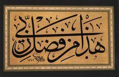 """Aziz efendi (d. 1872, Maçka, 16 Ağustos 1934, İstanbul), Hâzâ min faẕli rabbî """"Bu Rabbimin fazlındandır.''"""