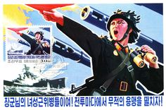 2013 North Korean poster and stamp depicting defense against US aggression