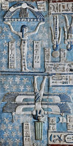 'Goddess supporting the sky at Dendera.' A goddess is supporting the sky with raised arms on the astronomical ceiling in the outer hypostyle hall of the Hathor Temple at Dendera. A winged sun disk hovers above it.  Via Patty Flagler