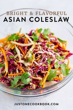 Asian Coleslaw - Refreshing and colorful Asian-style coleslaw recipe. A perfect salad to complement Ahi tuna steak, BBQ meats, and other Asian themed dinner menus. #coleslawnomayo #coleslawvinegardressing #coleslaw #salad #asiansalad #potluckrecipes #bbqsidedishes #sidedishes #cabbagerecipes #summersidedishes   Easy Japanese Recipes at JustOneCookbook.com Taco Dinner, Dinner Menu, Potluck Recipes, Cooking Recipes, Healthy Recipes, Cookbook Recipes, Easy Recipes, Tuna Steak Recipes, Ahi Tuna Steak Recipe