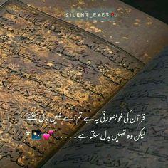 Best Islamic Quotes, Muslim Love Quotes, Islamic Phrases, Islamic Messages, Religious Quotes, Motivational Quotes In Urdu, Words Quotes, Qoutes, Beautiful Quran Quotes