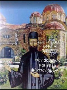 Orthodox Christianity, Holy Family, Christian Faith, Taj Mahal, First Love, Icons, Greece, Sagrada Familia, First Crush