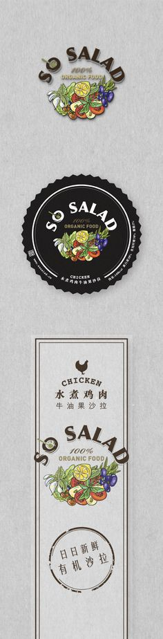 This is a good combination of type and an illustration of food joined together for advertising purposes. This modification was needed to bring more personality to the brand.    Salad Restaurant in China                                                                                                                                                      More