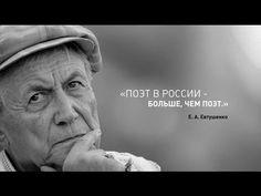 Российские деятели культуры против России