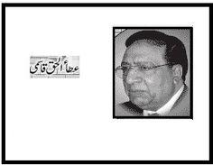 Topic Rozn-e-Dewar Se, Name ....Or Hakomat Ko Orange Train Ki Pari Hovi Hai, Newspaper jang News. Ata Ul Haq Qasmi Column 10th March 2016. Ata Ul Haq....