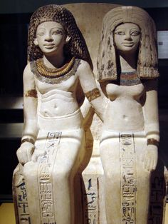 Nebsen, a scribe in the royal treasury, and the woman is Nebet-ta, a singer in the temple of the goddess Isis. 18th Dynasty, early in the reign of Amenhotep III
