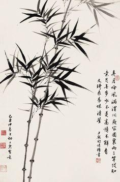 Chinese Painting, Chinese Art, City Skyline Art, Bamboo Tattoo, Chinese Drawings, Oriental Flowers, Relaxing Art, Bamboo Art, Tinta China