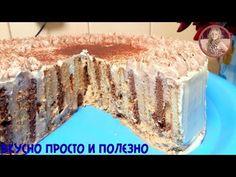 Nepečená torta z kyslej smotany a Salka za 5 minút: Najrýchlejší dezert ku kávičke s fantastickou chuťou! Vegetarian Desserts, Vegan Recipes, Cheesecake Cake, Food Cakes, No Bake Cake, Vanilla Cake, Tiramisu, Cake Recipes, Biscuit