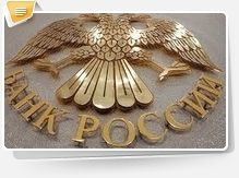 The EU sanctions helped the Russian Central Bank to gain a foothold in the gold market.