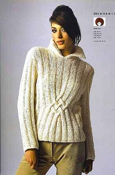 Hand Knit Women's turtleneck sweater made to order hand knitted women's sweater cardigan pullover women's clothing handmade crewneck v-neck Cable Knitting, Free Knitting, Knitting Designs, Knitting Patterns, Knitwear Fashion, Sweater Making, Pulls, Knit Crochet, Knit Patterns