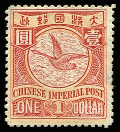 CHINA - Collections and Miscellaneous Groupings 1890s-1940s Array on Hagners including 1897 ?c on 3ca mint & unused and 1c on 1ca used, 1897...