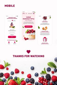 ЗОЖCake — landing page of healthy desserts and cakes on Behance Web Design, Design Sites, Flat Design, Email Marketing Design, Adobe Xd, Graphic Design Posters, Healthy Desserts, Landing, Presentation