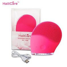 HailiCare Natural Silicone Electric Facial Cleansing Brush Rechargeable Face Cleaning Brush for Face SPA Skin Care Face massage Red