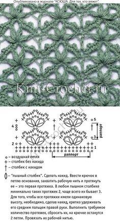 Watch This Video Beauteous Finished Make Crochet Look Like Knitting (the Waistcoat Stitch) Ideas. Amazing Make Crochet Look Like Knitting (the Waistcoat Stitch) Ideas. Crochet Flower Patterns, Crochet Stitches Patterns, Knitting Stitches, Crochet Flowers, Stitch Patterns, Knitting Patterns, Crochet Diagram, Crochet Chart, Crochet Motif
