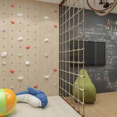 climbing rope- great way to separate space
