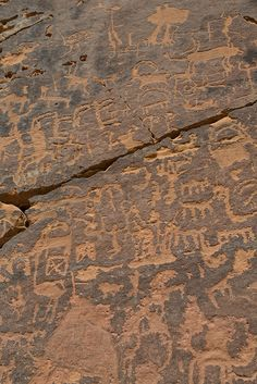Graffiti Rock, West of Riyadh, Saudi Arabia