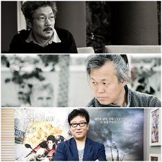 [Especial BrazilKorea] Diretores de Cinema Coreanos – Parte 1