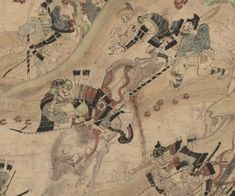 Traditional Japanese Art, Samurai Art, Vintage World Maps