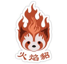 """Legend of Korra: Fire Ferrets Pro Bending Emblem"" Stickers by CatMeowsterson 
