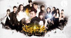 Trong phim Sắc Đẹp Vườn Trường, tại thành phố Tĩnh Hải, tổ tiên nhà họ Đường vì bảo vệ gia tộc anh dũng hi sinh, chỉ để lại duy nhất huyết