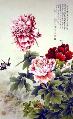2009 Zou Chuanan (b1941, Xinhua County, Hunan Province, China)