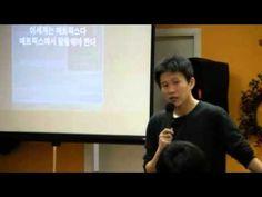 하나님의 미디어 전략 3 (영화)