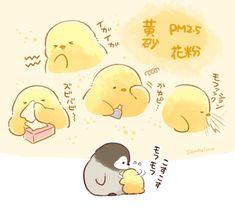 Cute Little Drawings, Cute Penguins, Kawaii Art, Cute Designs, Cute Stickers, Animal Drawings, Ducks, Cute Art, Painting & Drawing
